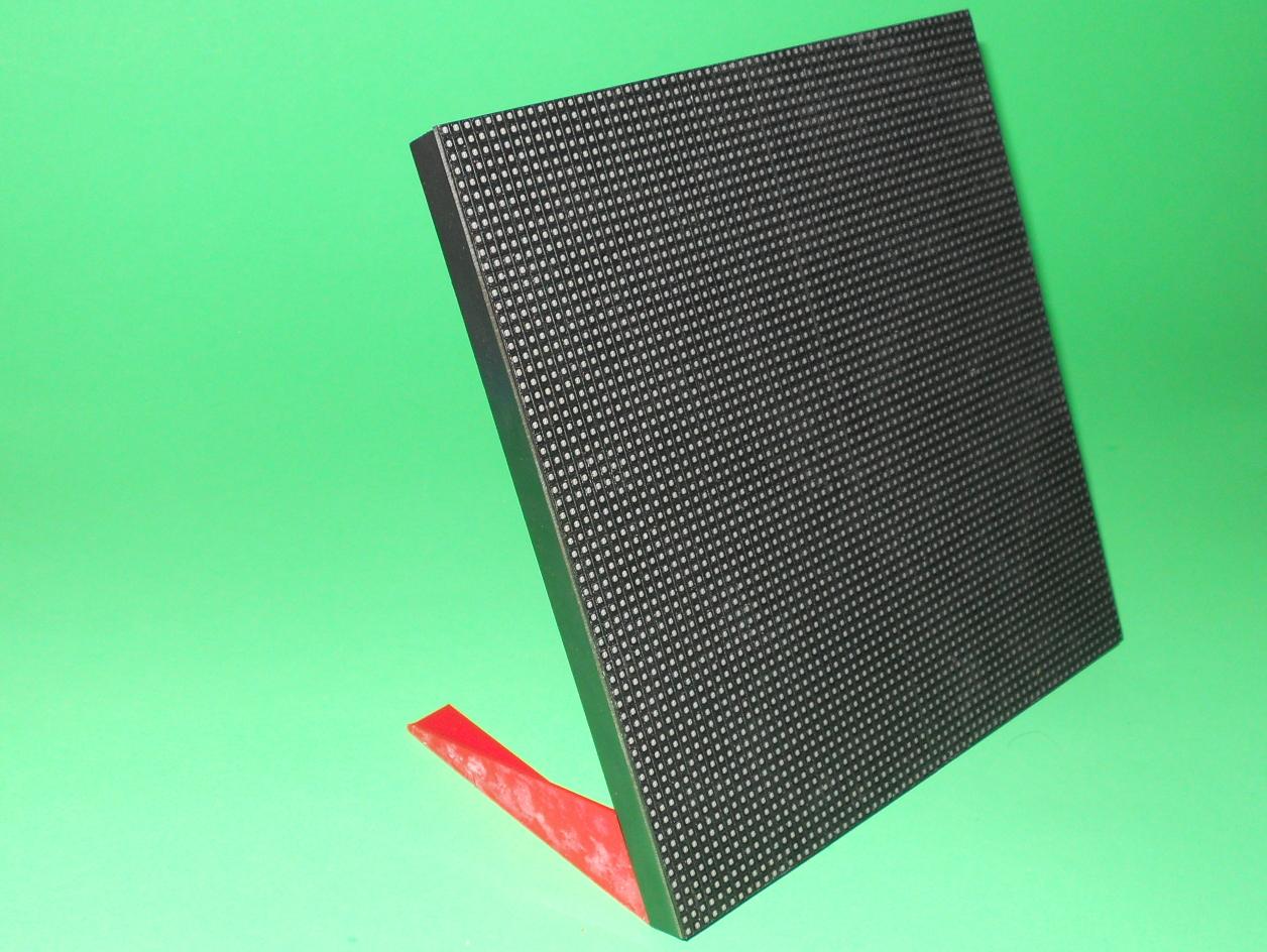 DFR-0499 Led Matrix Stand